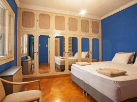 A picture of the hotel: Boutique Athens Apartment VU15