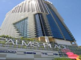 A picture of the hotel: Palms Place 50th floor with balcony & strip view