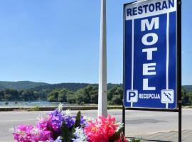 Фотография гостиницы: Motel New Sanatron