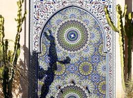 Hotel photo: Riad Souafine