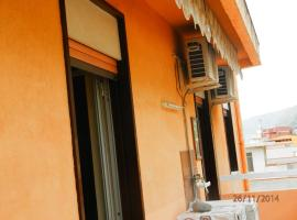 Foto di Hotel: Casa Stella Marina