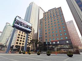 A picture of the hotel: New Kukje Hotel