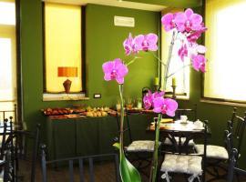 A picture of the hotel: Hotel De La Ville Relais