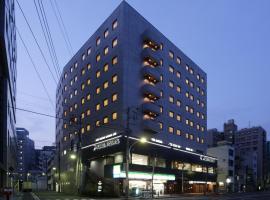 Hotel near Japonia