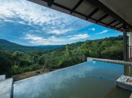 Hotel photo: Shiloh Coffee Estate Luxury Villa