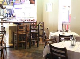 Hotel photo: Grasdak Pub & Kitchen, Guesthouse