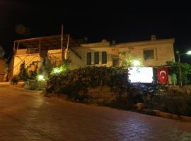 Hotel photo: Gaferli Stone House