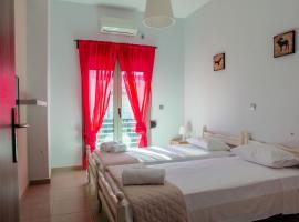 Hotel photo: Lak Peristeri Homes