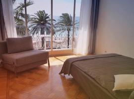 Fotos de Hotel: Florida - 73 Promenade des Anglais