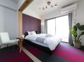 A picture of the hotel: Residence Hotel Hakata 5