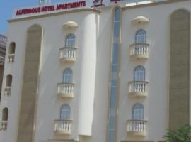 A picture of the hotel: Al Ferdous Hotel Apartments