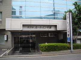 A picture of the hotel: Hotel Route-Inn Chiba