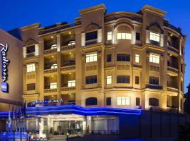 Hotel Photo: Radisson Blu Hotel, Dhahran