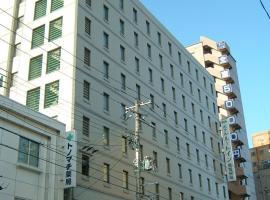 Hình ảnh khách sạn: Hotel Route-Inn Nagaoka Ekimae