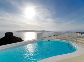 Фотография гостиницы: Tholos Resort