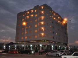 Hotel photo: Aparthotel Le Select