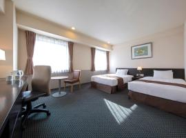 A picture of the hotel: Best Western Rembrandt Hotel Tokyo-Machida