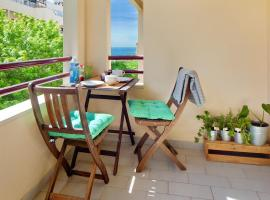 Hotel photo: Prime Apartment Guia Cascais