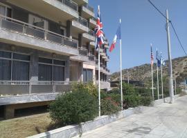 Fotos de Hotel: Glaros