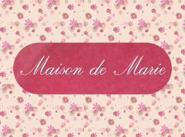 Фотография гостиницы: La maison de Marie