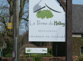 Hotel photo: La Ferme du Hélivy
