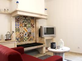 รูปภาพของโรงแรม: Origens Hostel