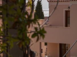 Hotel photo: Kamarinos