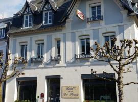 Hotel near Франция