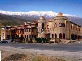 Hotel photo: Hospederia del Zenete