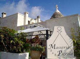 Hotel photo: B&B Masseria Piccola