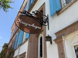 Hotel photo: King Aegeus