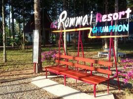 Hotel photo: Na Rommai Resort