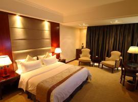 Hotel fotografie: Rongjiang Hotel