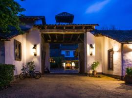 Hotel Photo: Hacienda Historica Marchigue