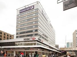 Hotel near Birmingham