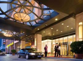 Hotel photo: Grand Mercure Beijing Central