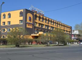 Hotel near Μογγολία