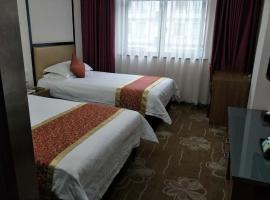 Hotel photo: Yiwu Fei Xiang Shi Shang Hotel