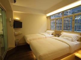 صور الفندق: i-Hotel