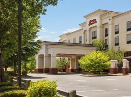A picture of the hotel: Hampton Inn & Suites Manchester Bedford