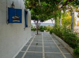 Hotel near Santorine