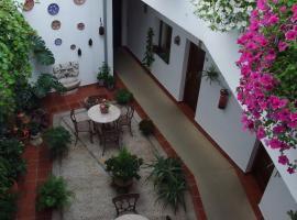 Hotel near コルドバ