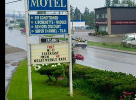 Hotel photo: Gold Pan Motel