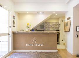 Hotel photo: Hostal Bonany