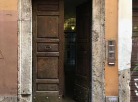 Фотография гостиницы: Michelangelo's Home