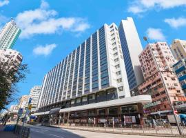 Hotel Photo: Metropark Hotel Mongkok