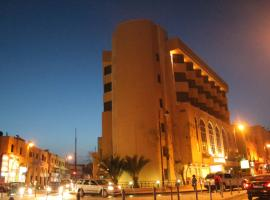 Hotel photo: Madaba 1880 Hotel