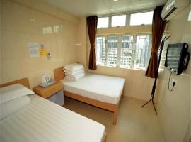 Hotel Photo: Fei Hung Hotel
