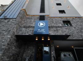 Foto di Hotel: Hotel Play