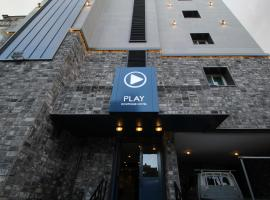 Hotel photo: Hotel Play